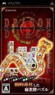 Descargar Dragon Dance [JAP] por Torrent